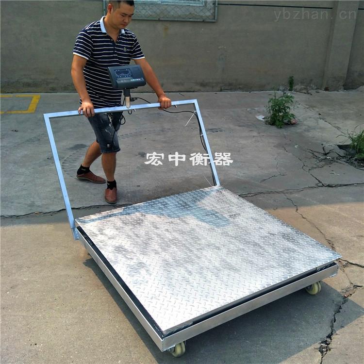 2噸可移動電子地磅 1.5x1.5米電子平臺稱