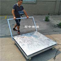 2吨可移动电子地磅 1.5x1.5米电子平台称
