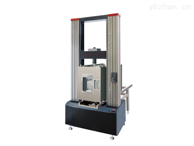 微机控制高低温电子万能试验机价格