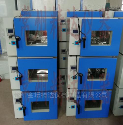DHG-9240A-立式鼓风干燥箱(250℃)