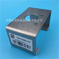 角行程安装支架16300-147|定位器安装附件