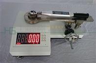 电子式扭矩扳手测试仪40-200n.m
