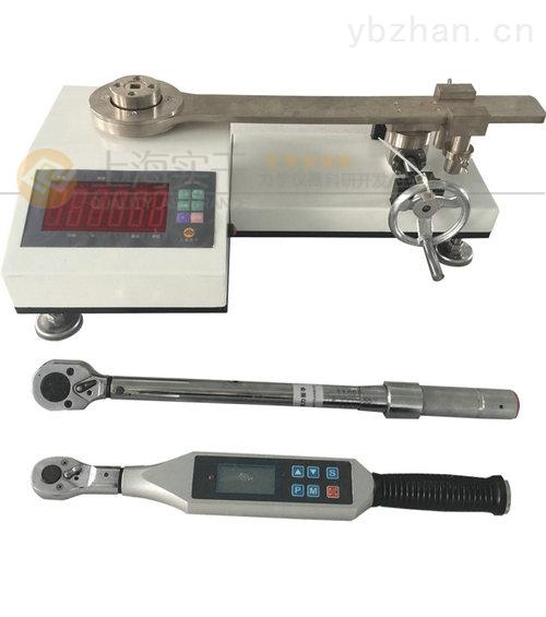 10N.m扭矩扳手檢定設備/檢定扳手扭矩工具