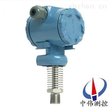 ZW308-高温型压力变送器