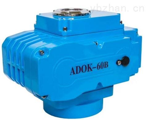 ADOK-05B电动执行器
