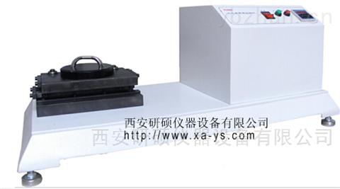 YS050型土工布磨损试验仪,非织造布
