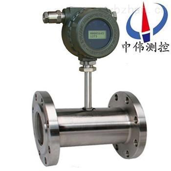 ZW-RSL-管道式熱式氣體質量流量計