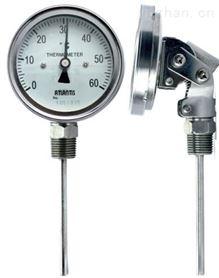 不銹鋼萬向型工業雙金屬溫度計
