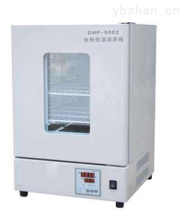 數顯電熱恒溫培養箱特征