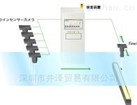 Fine Monitor監控系統株式會社MEC光學膠片