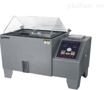 两箱式高低温冲击试验箱