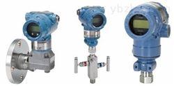 高温高压电容式液位变送器专业生产厂家