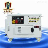 15千瓦低油耗柴油发电机价格,TO18000ET