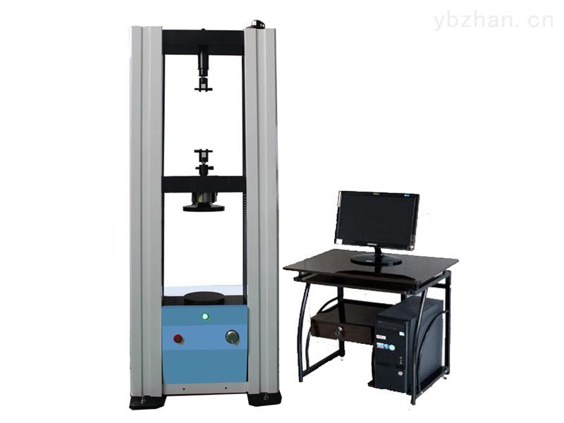 全自动弹簧试验机生产厂家