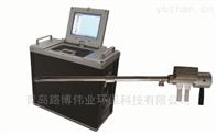 LB-3010光學煙氣分析儀 紅外煙氣檢測儀