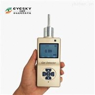 便携式臭氧泄露分析仪