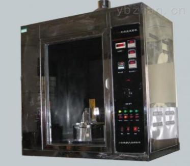 工业灼热丝试验机