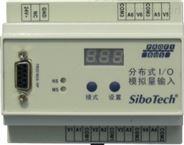 模拟量输入输出/PROFIBUS DP模块