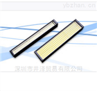 銷售KyotoDenkiki京都電機器、條形光源
