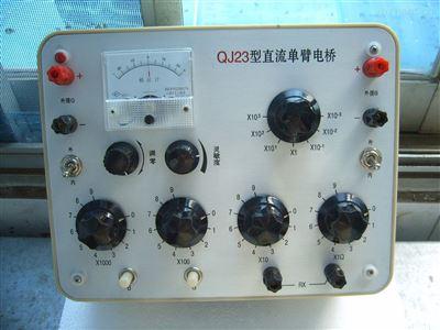 扬州QJ32型单臂直流电桥