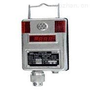 煤矿用红外二氧化碳传感器