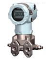 A0910HE3RM3工业压力变送器