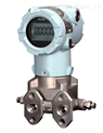 A0910HE3RM3工業壓力變送器