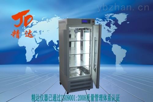 智能光照培養箱GPX-150B