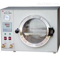 省電節能小型數顯真空干燥箱廠家