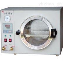 實驗室用小型數顯真空干燥箱生產廠家-鄭州長城科工貿有限公司