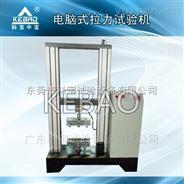 廣東龍門式電腦帶拉力試驗機