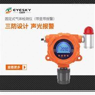 在线式氯化氢检测仪  无眼界厂家直销