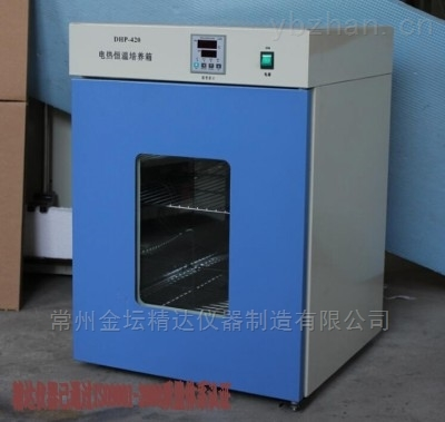 DHP-9162-电热恒温培养箱