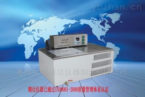 DCW-1040-卧式低温恒温水槽(无外循环)