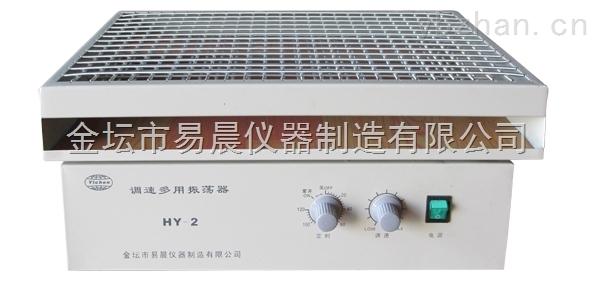 大容量振荡器应用