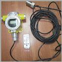 檢測氫氣氣體探測器 氫氣泄漏報警器