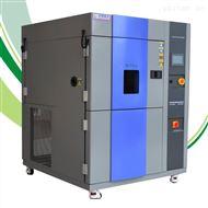 TSD-80PF-2P皓天TS两槽式冷热冲击试验箱直销厂家
