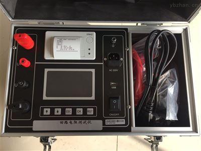 扬州200A带打印/开关回路接触电阻测试仪