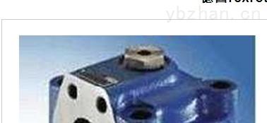 R900567206正品德力士乐液控冲液阀