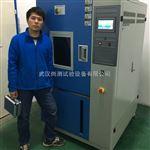 工业光纤环紫外固化箱优势