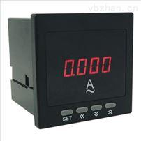 AG亚游集团官方网站數顯智能電流表AOB184I-9X1
