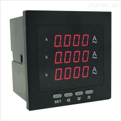 奥宾数字三相电流表AOB184Z-9X4-3I