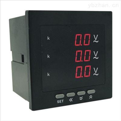 奥宾数字三相电压表AOB184Z-9X4-3U
