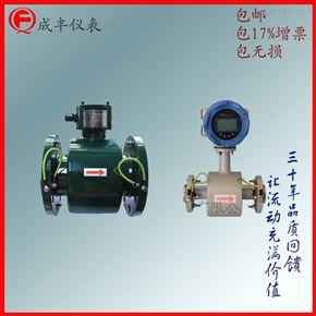 污水電磁流量計,成豐儀表多種襯里可選
