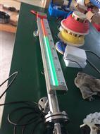 UHM-F2型磁敏双色液位计 电容式水位计