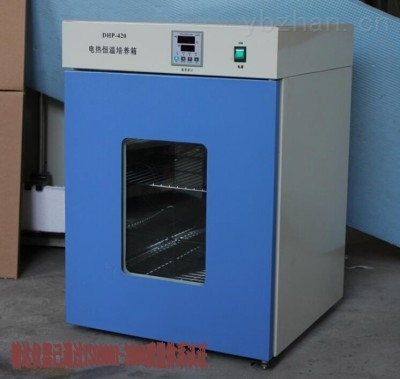 隔水式恒温培养箱HGP-400