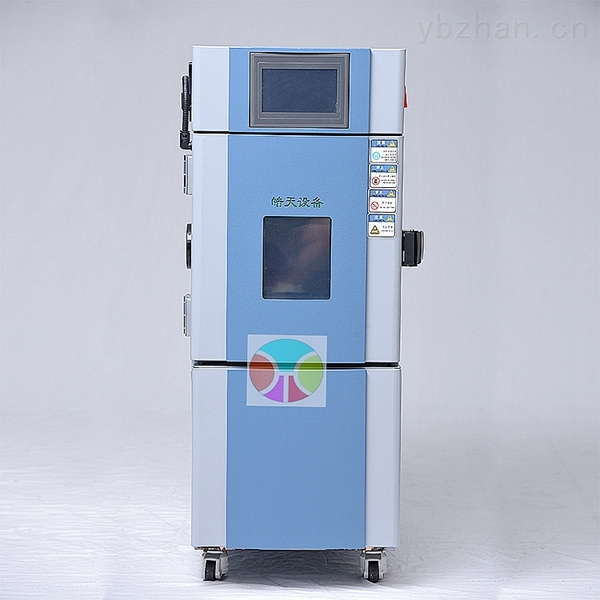 SMC-150PF-高精度小型恒温恒湿试验箱各大高校专用设备