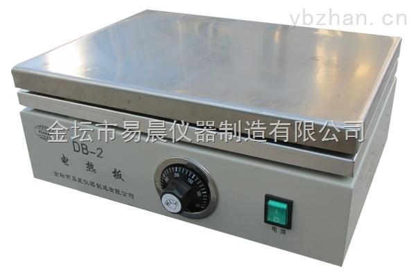 供应不锈钢电热板