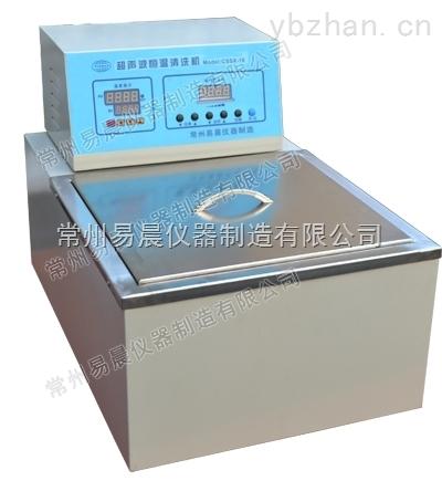 专业超声波水浴振荡器