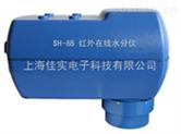 非接觸式飼料水分測定儀價格